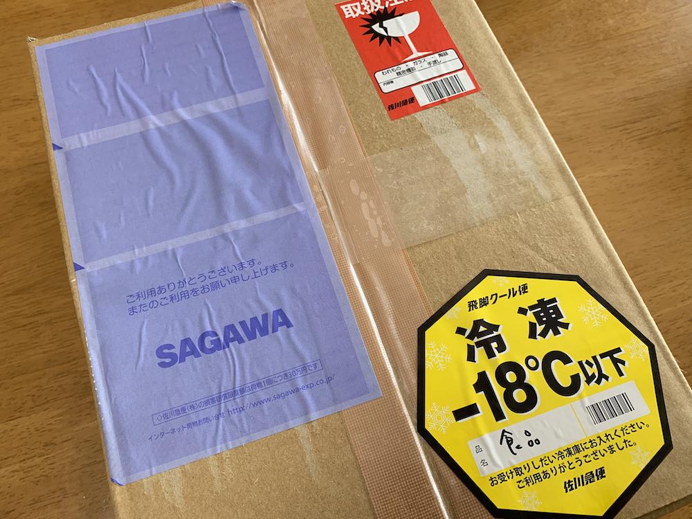 f:id:setsuyakufufu:20190403183553p:plain