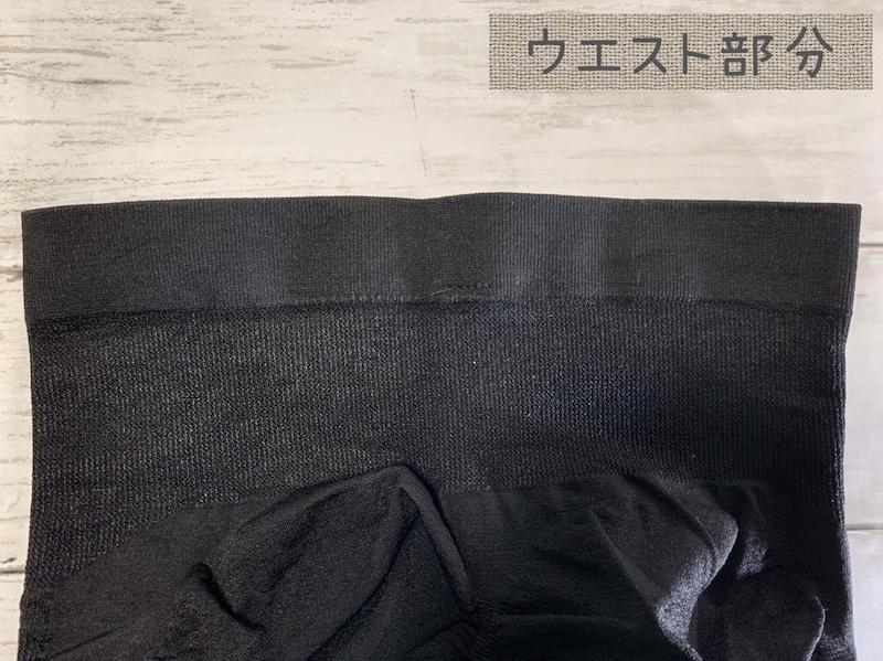 f:id:setsuyakufufu:20190409121450j:plain