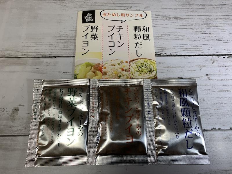 f:id:setsuyakufufu:20190419112813j:plain