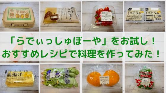 f:id:setsuyakufufu:20190419120436p:plain
