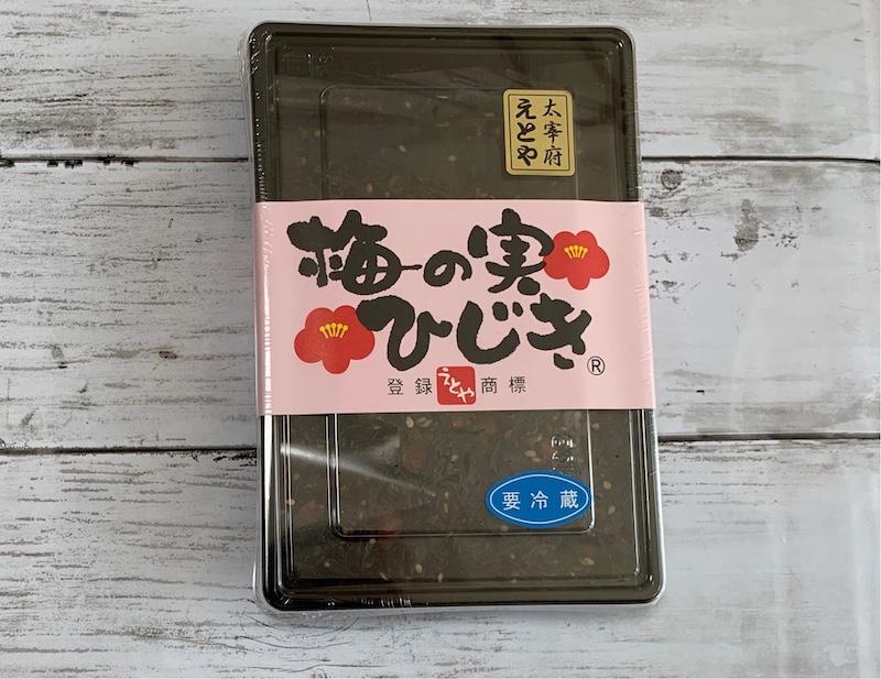 f:id:setsuyakufufu:20190507120653j:plain