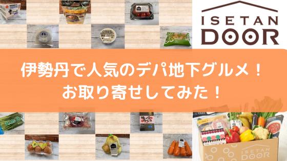 f:id:setsuyakufufu:20190507214149p:plain