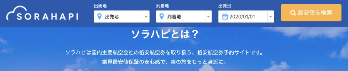 f:id:setsuyakufufu:20190514120802p:plain