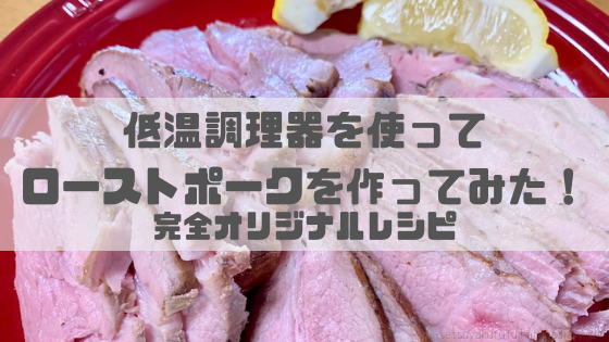f:id:setsuyakufufu:20190524190323p:plain