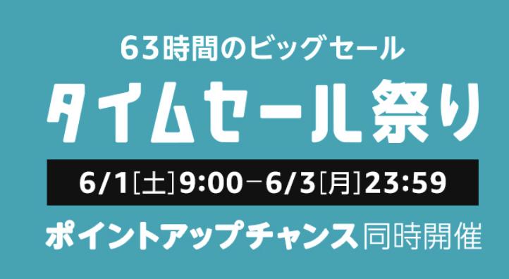 f:id:setsuyakufufu:20190531171838p:plain