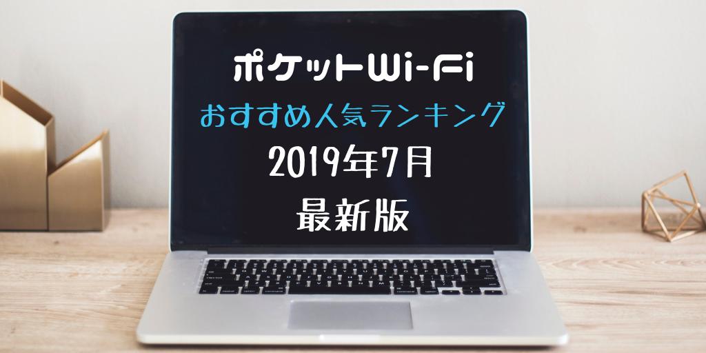 f:id:setsuyakufufu:20190704120557p:plain