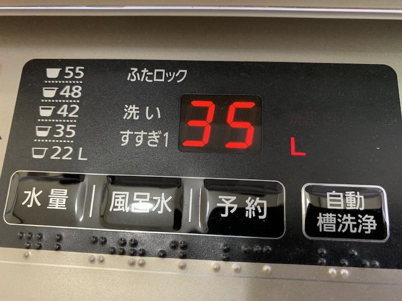 f:id:setsuyakufufu:20190814193258j:plain