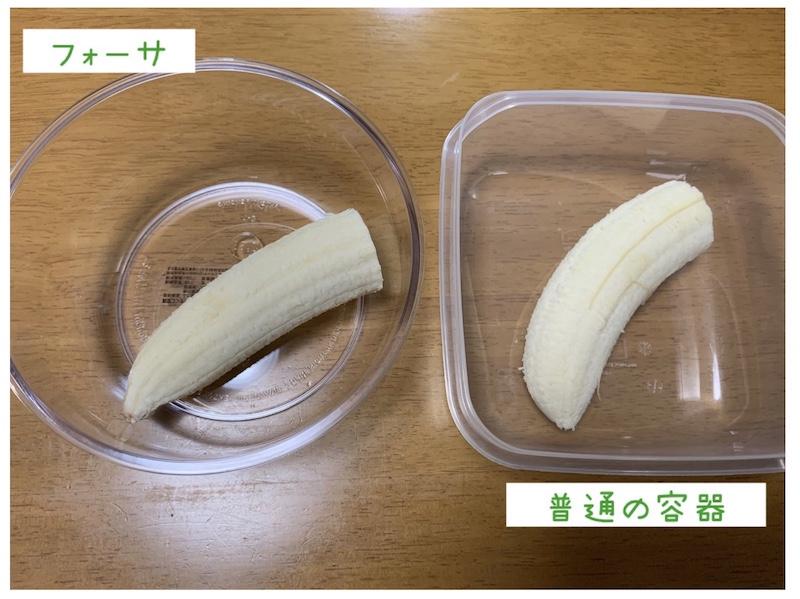 f:id:setsuyakufufu:20190910181009j:plain