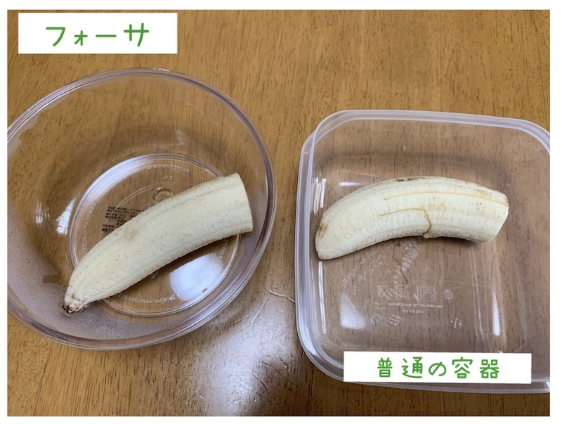 f:id:setsuyakufufu:20190910181114j:plain