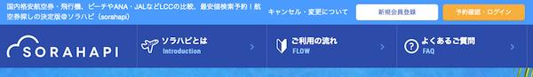 f:id:setsuyakufufu:20190913220946p:plain