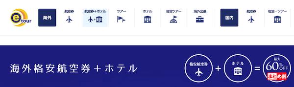 f:id:setsuyakufufu:20190913221335p:plain