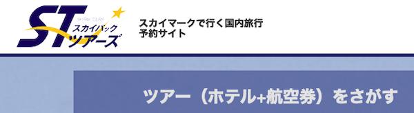 f:id:setsuyakufufu:20190913221524p:plain