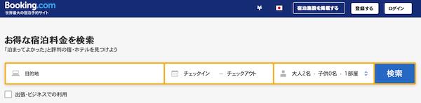 f:id:setsuyakufufu:20190913221628p:plain