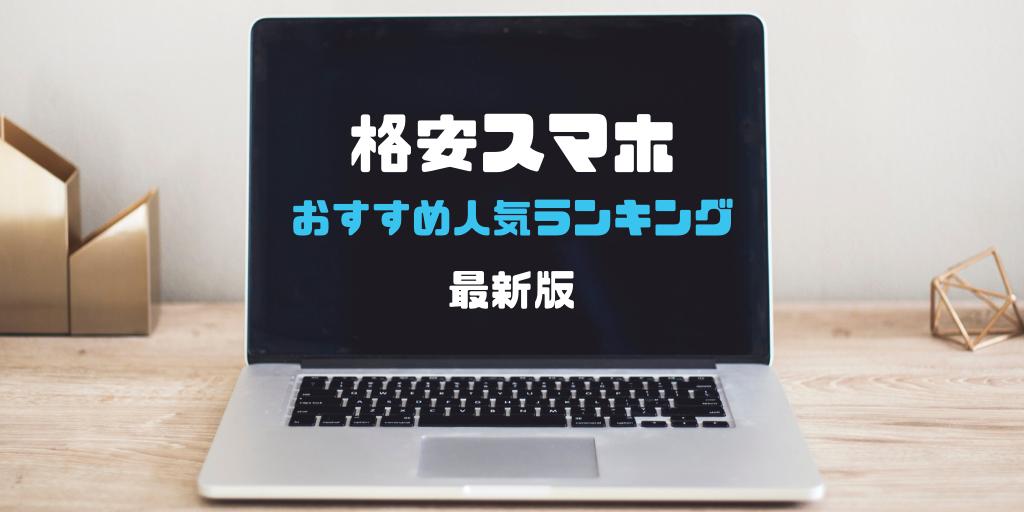 f:id:setsuyakufufu:20191101211227p:plain