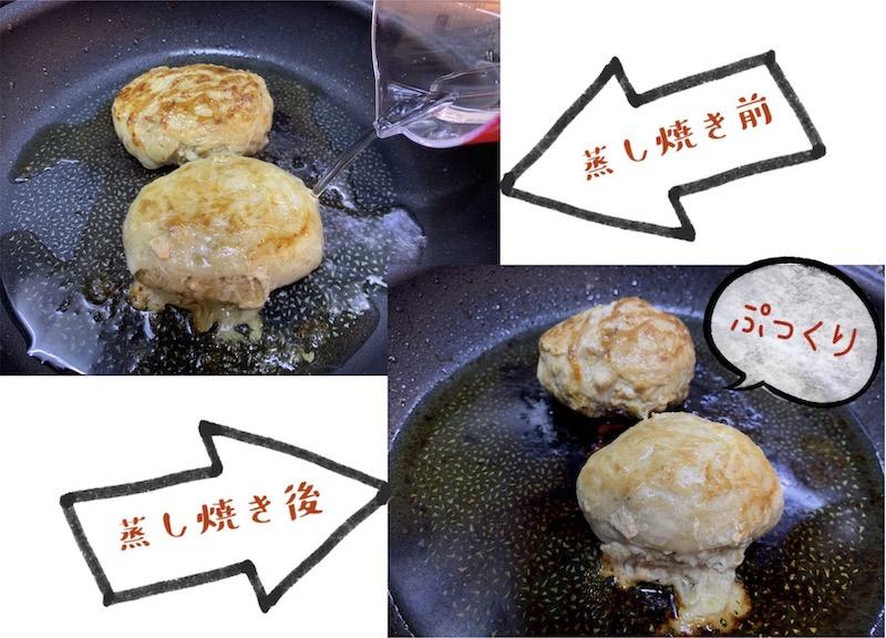 f:id:setsuyakufufu:20191203175839j:plain
