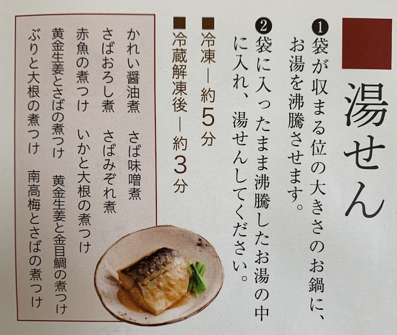 f:id:setsuyakufufu:20200207144801j:plain