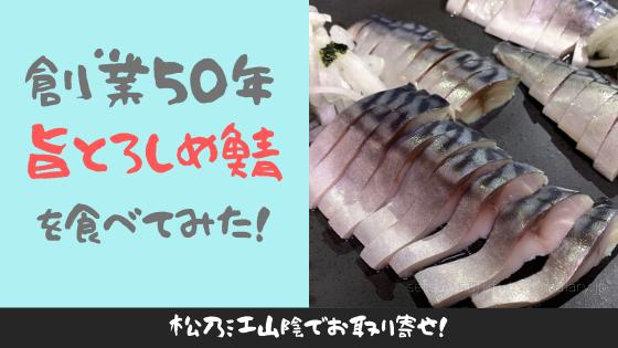 f:id:setsuyakufufu:20200207150616p:plain