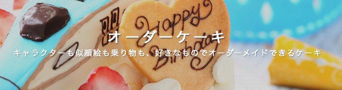 f:id:setsuyakufufu:20200211132820p:plain