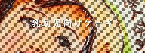 f:id:setsuyakufufu:20200211132905p:plain