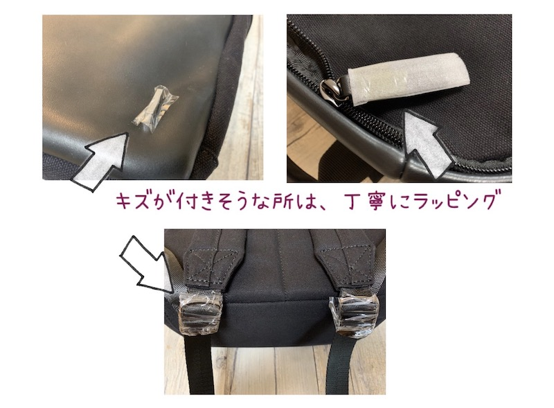 f:id:setsuyakufufu:20200309133658j:plain