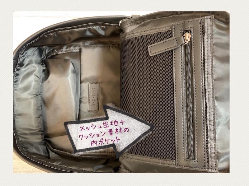 f:id:setsuyakufufu:20200309140305j:plain