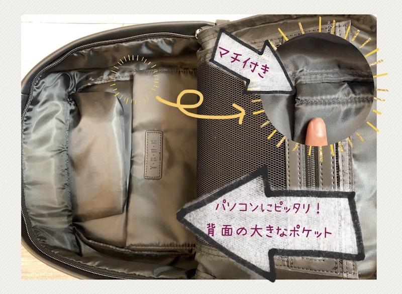 f:id:setsuyakufufu:20200309143546j:plain