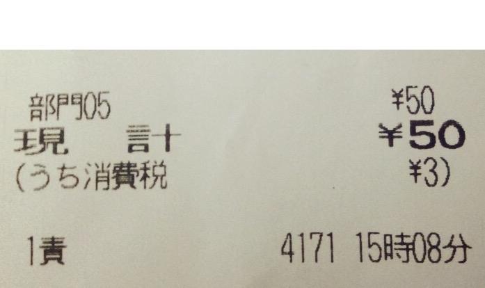 f:id:setsuyakufufu:20200331113627j:plain