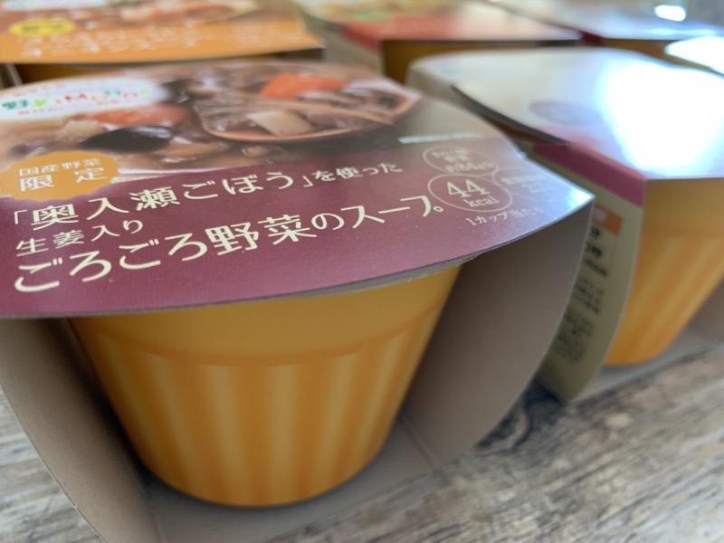 f:id:setsuyakufufu:20200414194545j:plain