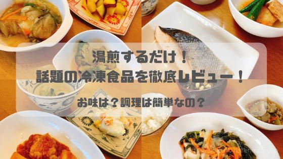 f:id:setsuyakufufu:20200706154407p:plain