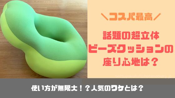 f:id:setsuyakufufu:20200904182451p:plain
