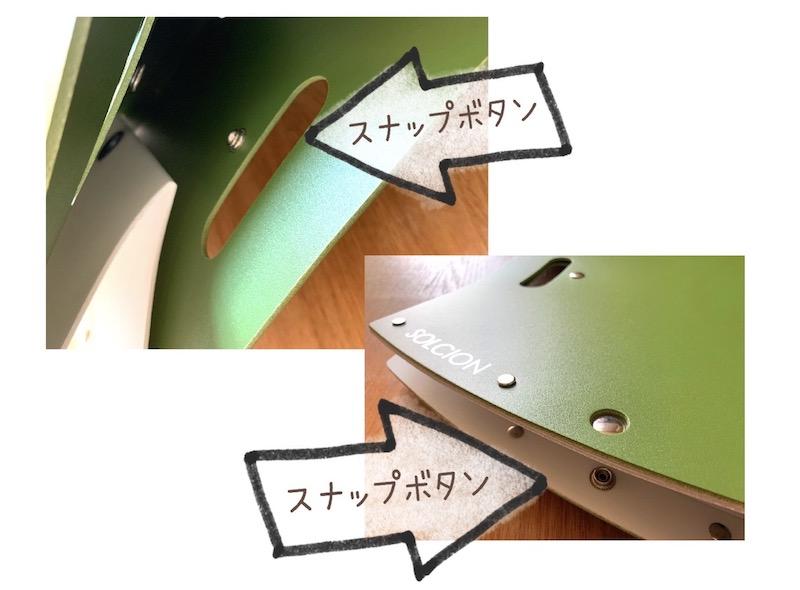 f:id:setsuyakufufu:20200921144418j:plain
