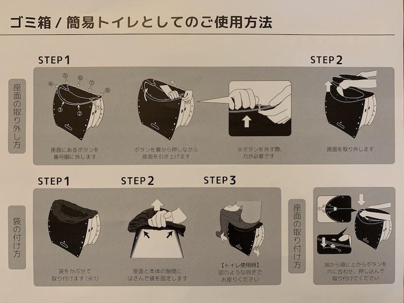 f:id:setsuyakufufu:20200921144549j:plain