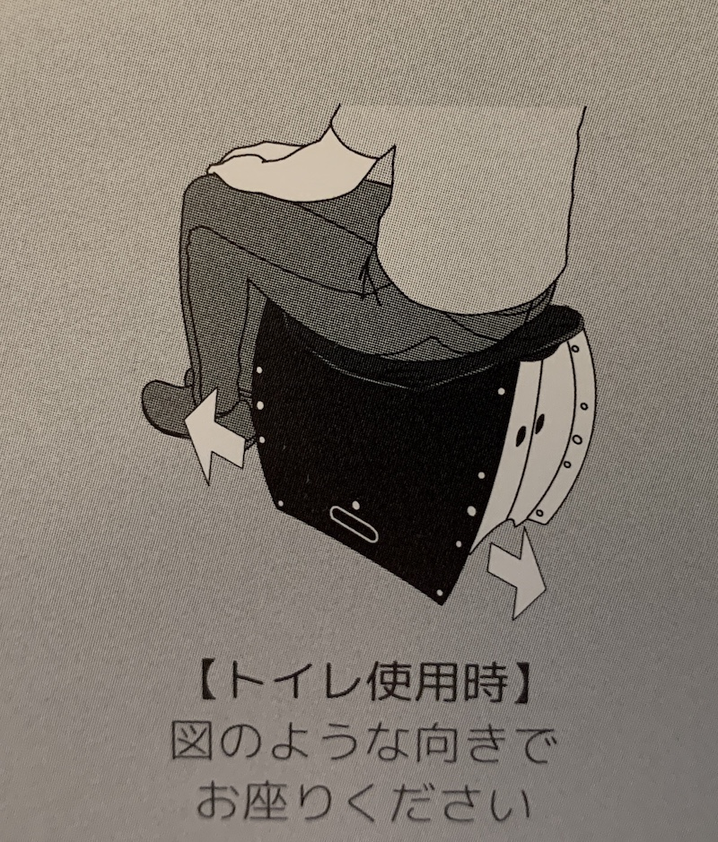 f:id:setsuyakufufu:20200921144708j:plain