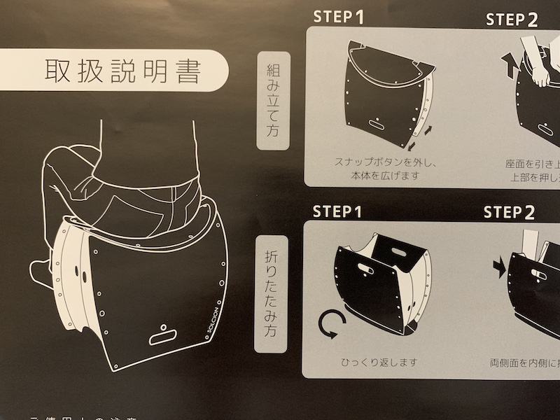 f:id:setsuyakufufu:20200921144737j:plain