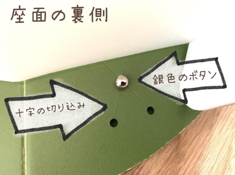 f:id:setsuyakufufu:20200921144941j:plain