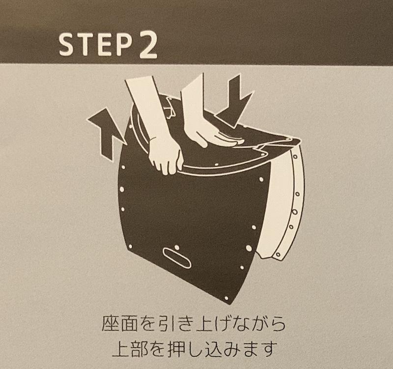f:id:setsuyakufufu:20200921145622j:plain