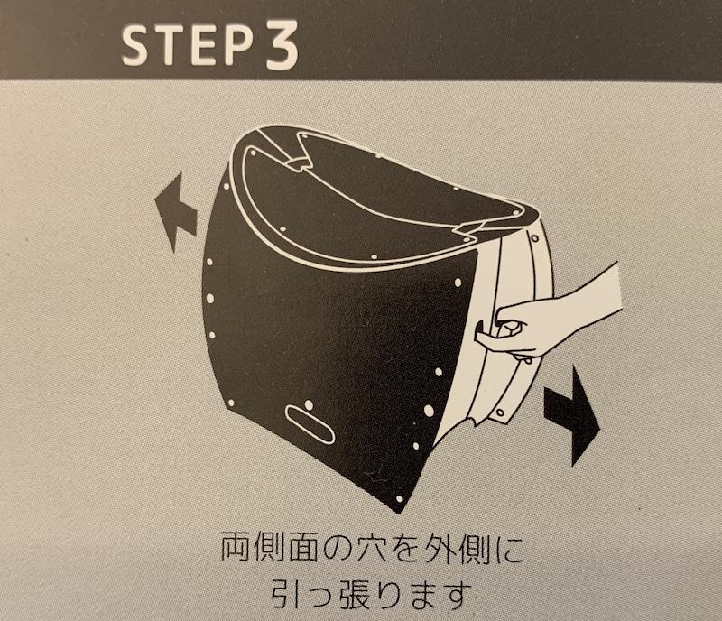 f:id:setsuyakufufu:20200921145657j:plain