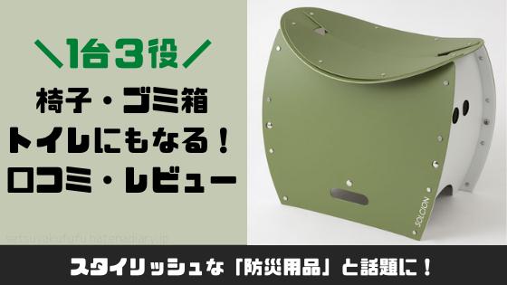 f:id:setsuyakufufu:20200921152830p:plain
