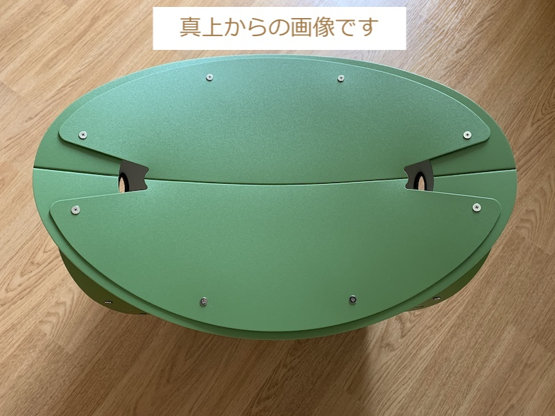 f:id:setsuyakufufu:20200921154145j:plain