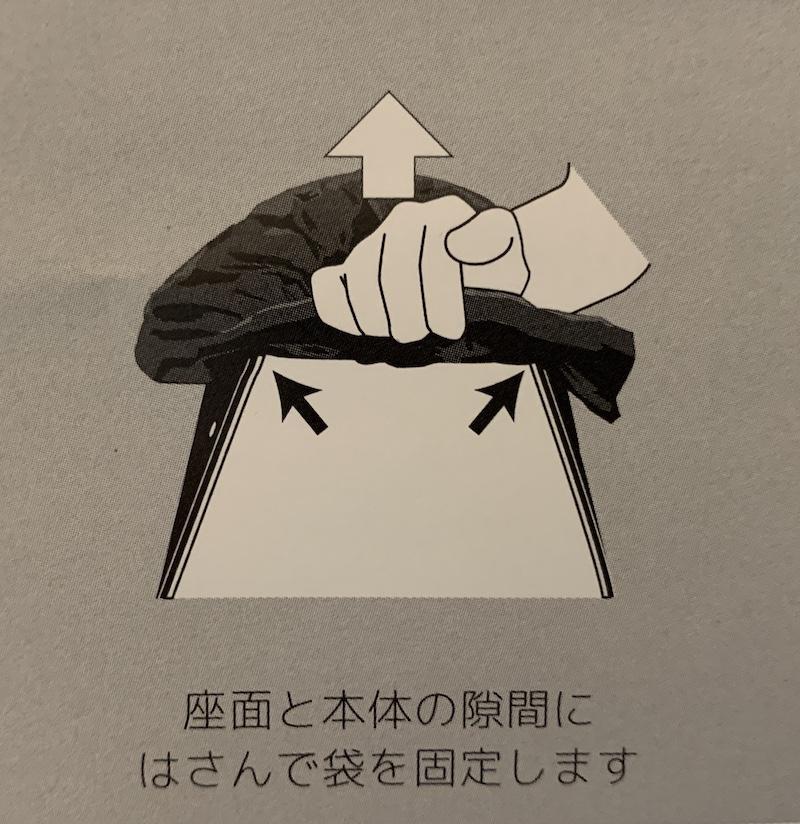 f:id:setsuyakufufu:20200921154610j:plain