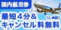 f:id:setsuyakufufu:20201019143717j:plain
