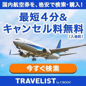 f:id:setsuyakufufu:20201019144234j:plain