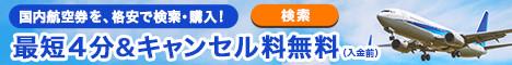 f:id:setsuyakufufu:20201019144414j:plain