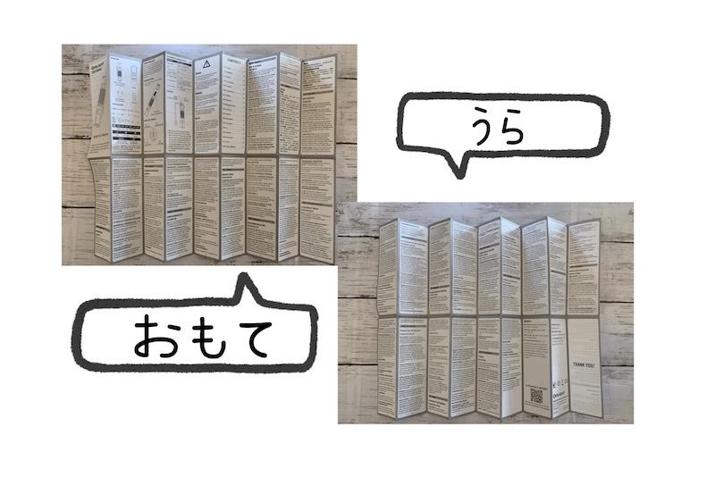 f:id:setsuyakufufu:20201209163147j:plain