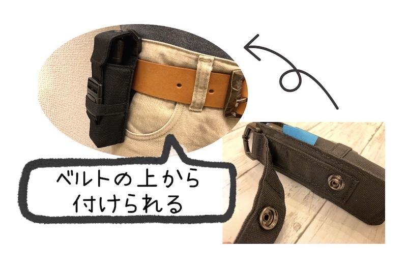 f:id:setsuyakufufu:20201209163218j:plain