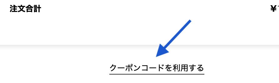 f:id:setsuyakufufu:20210429170940p:plain