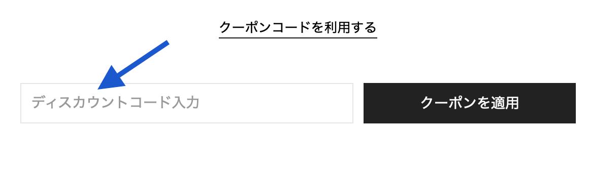 f:id:setsuyakufufu:20210429171007p:plain