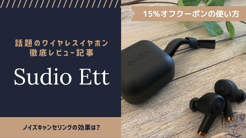f:id:setsuyakufufu:20210429172105p:plain