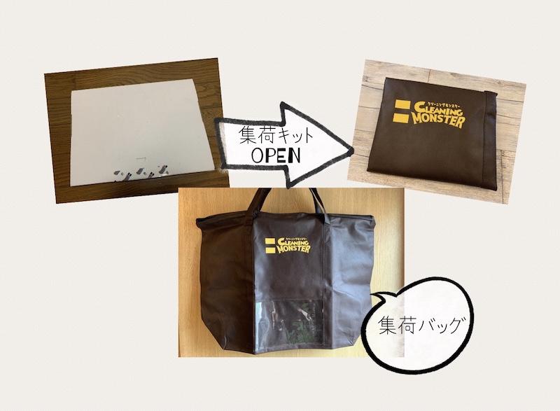 f:id:setsuyakufufu:20210611100319j:plain