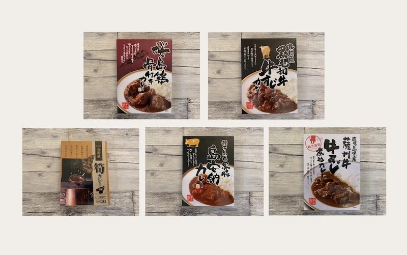 f:id:setsuyakufufu:20210616163218j:plain